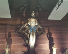 Gallionsfigurensaal, Altonaer Museum