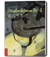 Cao Wenxuan, Wen Na, Drachenhaus Verlag, China