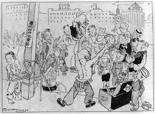 Comic, China, 30er Jahre