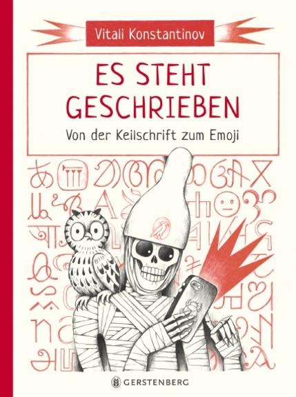 Vitali Konstantinov, Illustration, Sachbilderbuch, Sachbuch, Kalligraphie, Kinder